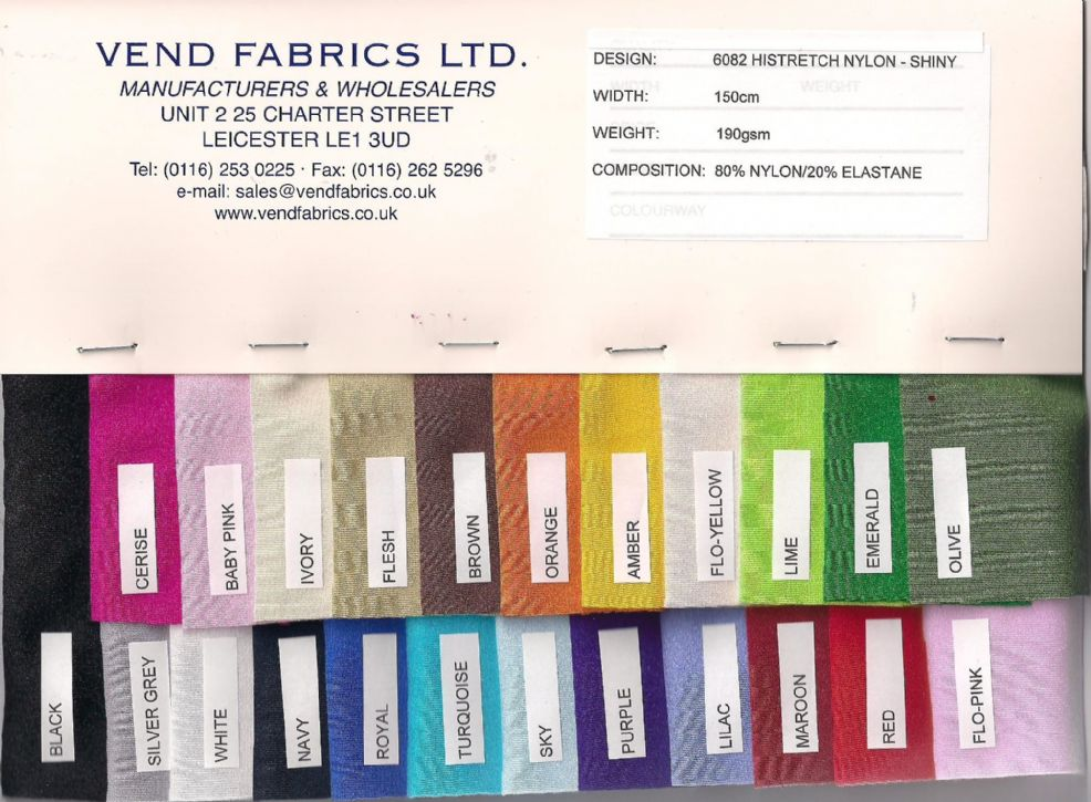 Swatch Card - 6082 shiny lycra